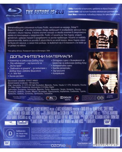 Street Kings (Blu-ray) - 2