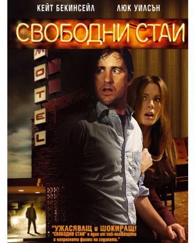 Vacancy (Blu-ray) - 1