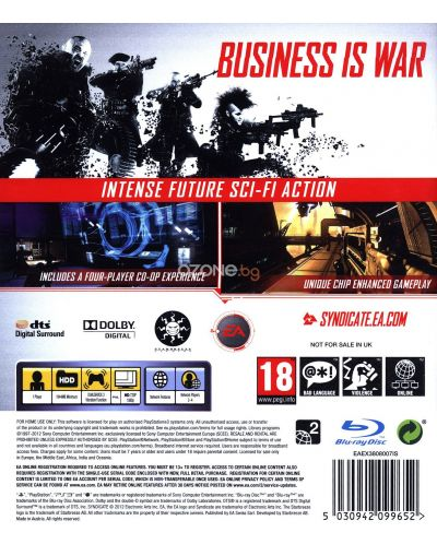 Syndicate (PS3) - 15