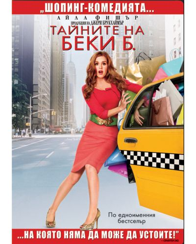 Confessions of a Shopaholic (DVD) - 1