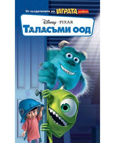 Monsters, Inc. (DVD) - 1