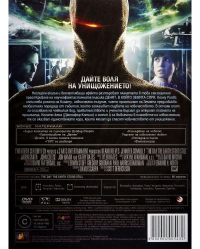The Day the Earth Stood Still (DVD) - 2