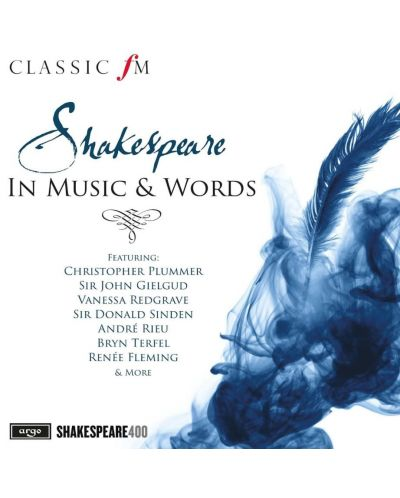 Shakespeare: The Complete Works (CD Box) - 1