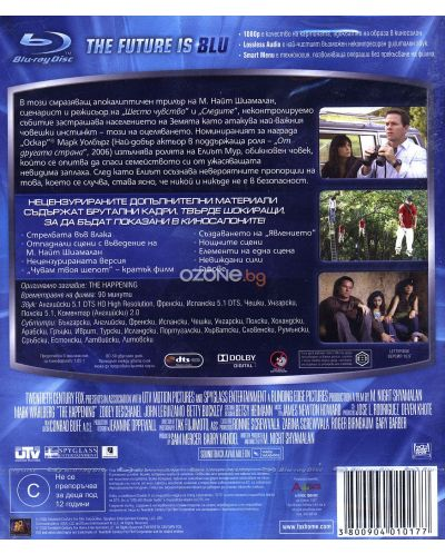 The Happening (Blu-ray) - 2