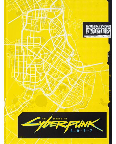 The World of Cyberpunk 2077 (Deluxe Edition) - 6