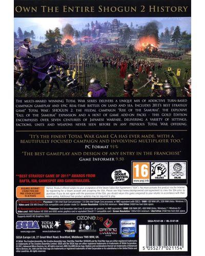 Total War: Shogun 2 Gold Edition (PC) - 3