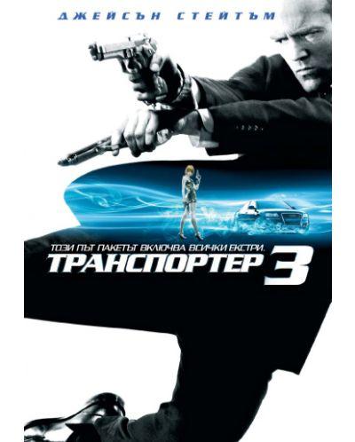 Transporter 3 (DVD) - 1