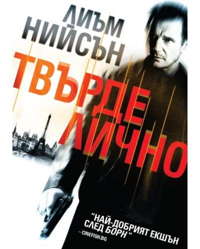 Taken (DVD) - 1