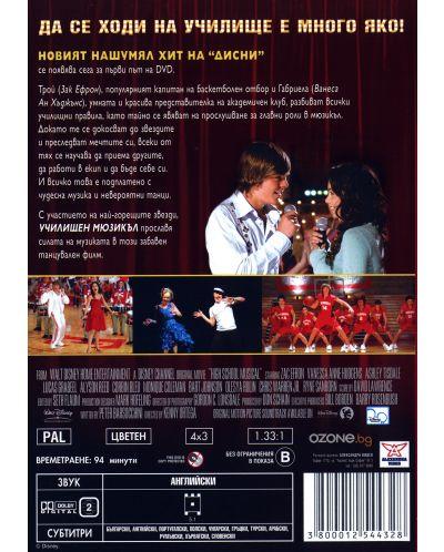 High School Musical (DVD) - 2