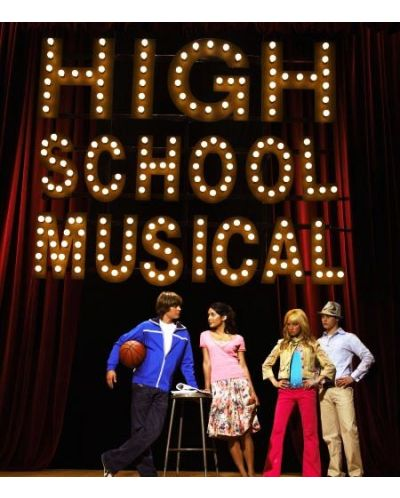 High School Musical (DVD) - 7