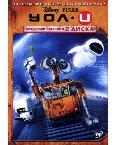 WALL·E (DVD) - 1