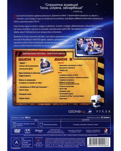 WALL·E (DVD) - 2