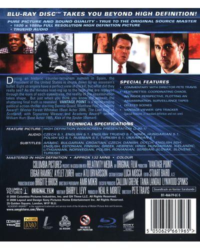 Vantage Point (Blu-ray) - 3