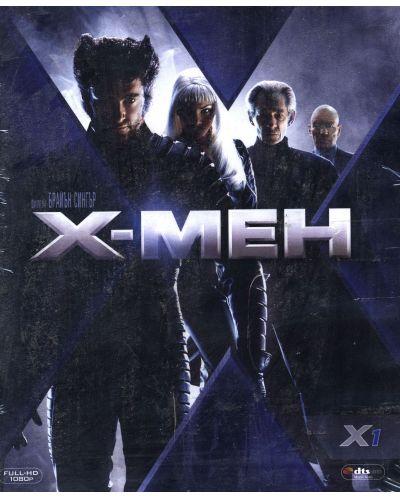 X-Men (Blu-ray) - 1