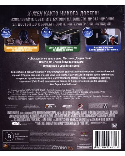 X-Men: The Last Stand (Blu-ray) - 2
