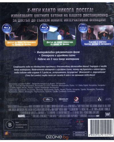 X-Men (Blu-ray) - 2