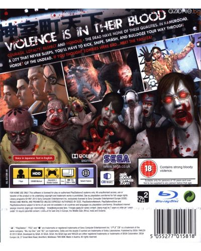 Yakuza: Dead Souls (PS3) - 10