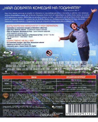 Yes Man (Blu-ray) - 2