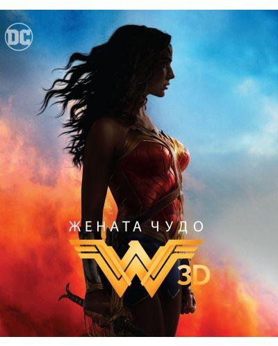 Wonder Woman (3D Blu-ray) - 1