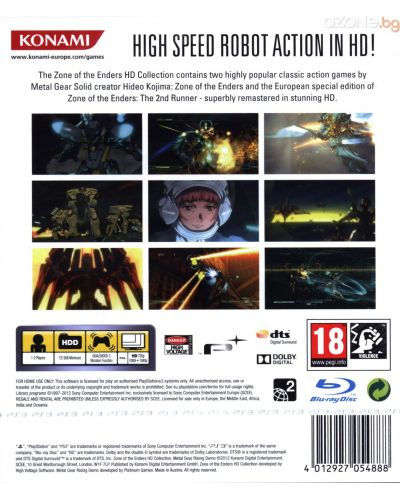 Zone of the Enders: HD Collection (PS3) - 2