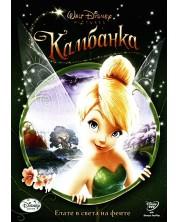 Tinker Bell (DVD)