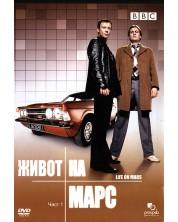 Life on Mars (DVD)