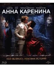 Anna Karenina (Blu-ray) -1