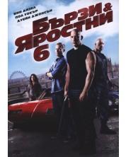 Furious 6 (DVD)