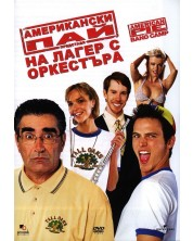 American Pie Presents Band Camp (DVD)