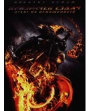Ghost Rider: Spirit of Vengeance (DVD)