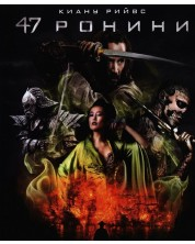 47 Ronin (Blu-ray) -1