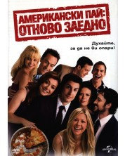 American Reunion (DVD) -1