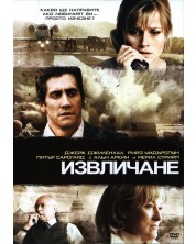 Rendition (DVD)