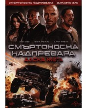 Death Race: Inferno (DVD)