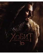 The Hobbit: The Desolation of Smaug (3D Blu-ray)