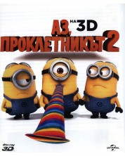 Despicable Me 2 (3D Blu-ray)