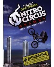 Nitro Circus: The Movie (DVD)
