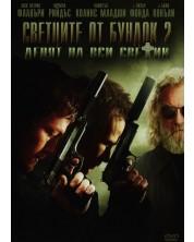 The Boondock Saints II: All Saints Day (DVD)