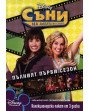 Sonny with a Chance (DVD)