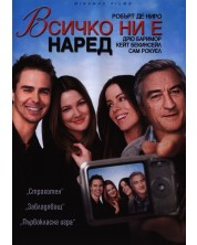 Everybody's Fine (DVD)