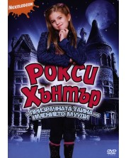 Roxy Hunter and the Mystery of the Moody Ghost (DVD)