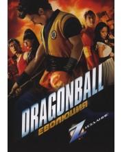 Dragonball: Evolution (DVD)