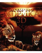 Faszination Afrika 3D (Blu-Ray) -1