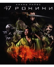 47 Ronin (DVD) -1