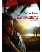 The Descendants (DVD)