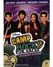 Camp Rock 2: The Final Jam (DVD) -1