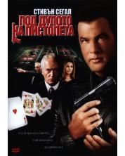 Pistol Whipped (DVD)