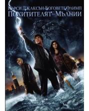 Percy Jackson &  the Olympians: The Lightning Thief (DVD)