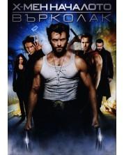 X-Men Origins: Wolverine (DVD)