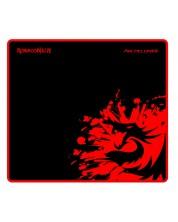Mouse pad pentru gaming Redragon - Archelon P001, marimea M, negru